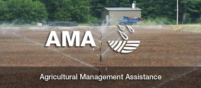 AMA Agricultural Management Assistance